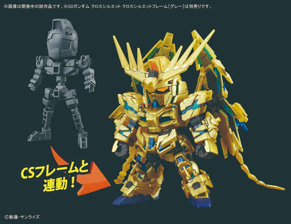 "SD Gundam Cross Silhouette - Phenex ""Narrative Ver"""