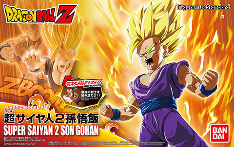 Dragon Ball Z: Super Saiyan 2 Son Gohan Figure-rise Standard Model Kit
