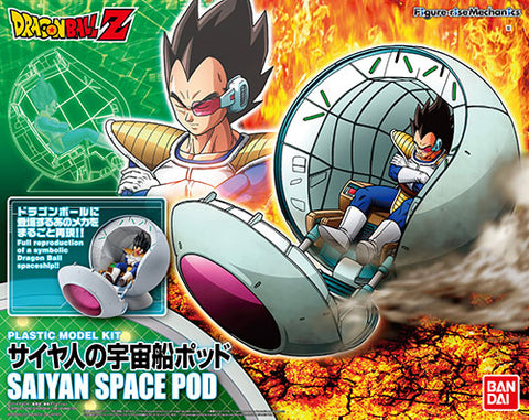Dragon Ball Z: Saiyan Space Pod Figure-rise Mechanics