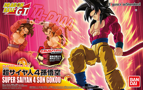 Dragon Ball GT: Super Saiyan 4 Son Gokou Figure-rise Standard Model Kit