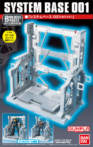 Builders Parts System Base 001 (White)