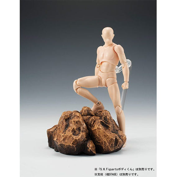 Pre-Order Bandai Tamashii Option - Rock (Beige Ver)
