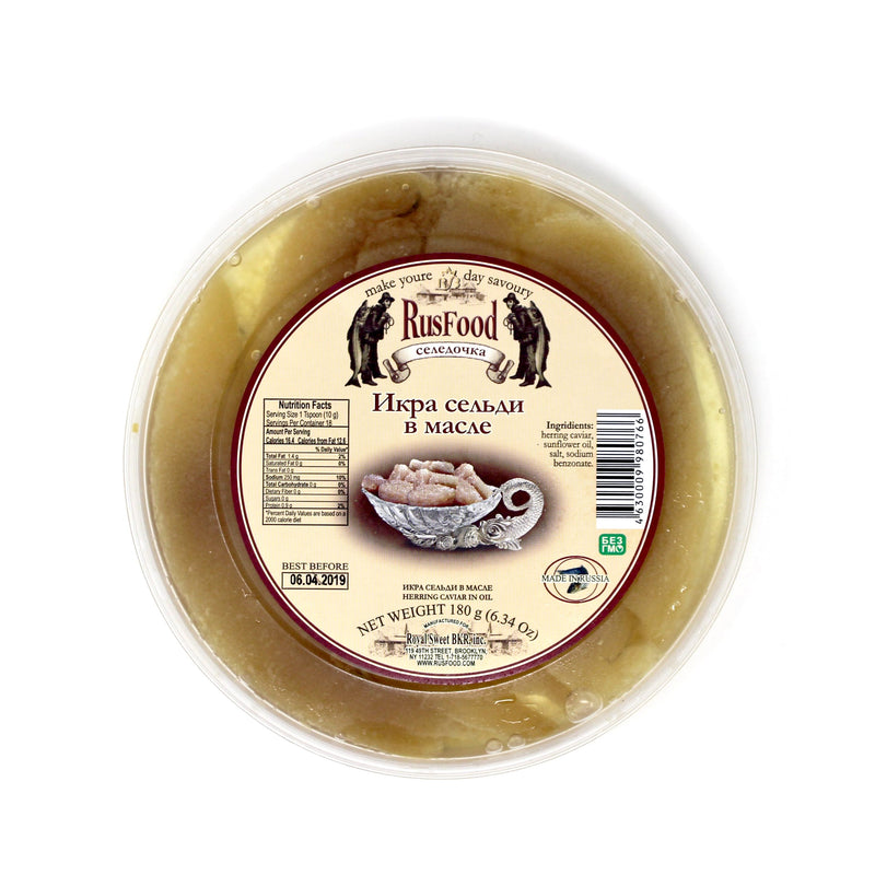 Herring Caviar in Oil, 6.34 oz - Cured and Cultivated