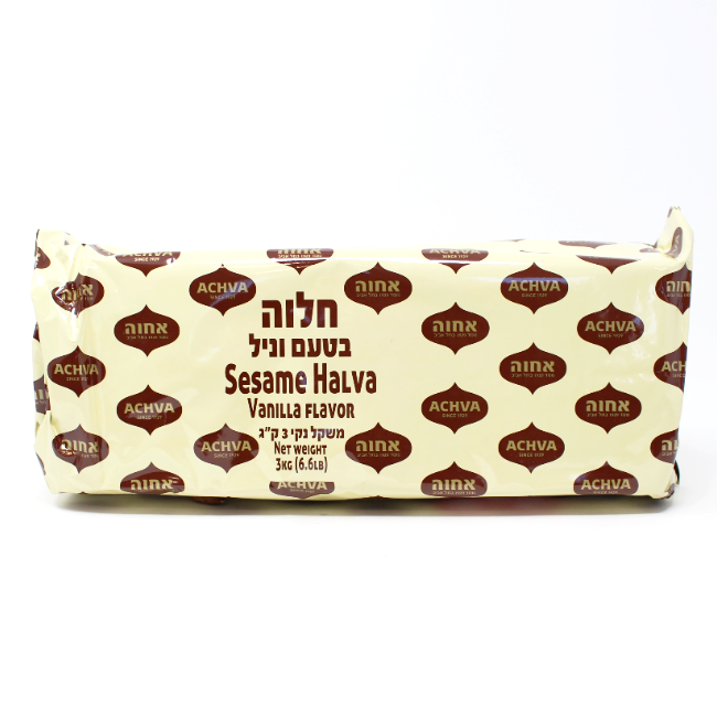 Sesame Halva Vanilla Flavor, by pound - Cured and Cultivated