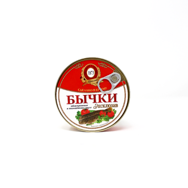 Bichki in tomato sauce, 8.4 oz - Cured and Cultivated
