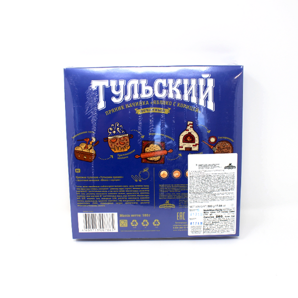 Tulskiy Pryanik Gingerbread, 17.6 oz - Cured and Cultivated