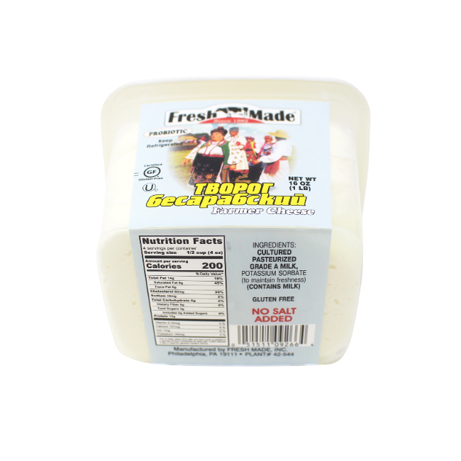 Farmer's Cheese Bessarabskyi Tvorog, 16 oz - Cured and Cultivated