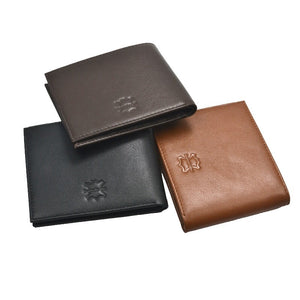Tan Buffalo Leather Security Wallet