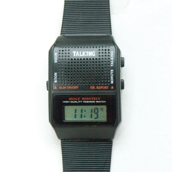 Talking Wrist Watch - Square Face - Talking Watch