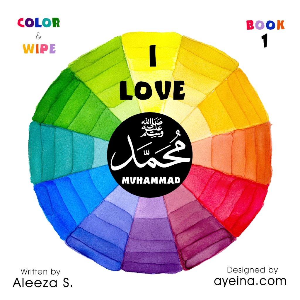 I Love Muhammad SAW Board Book