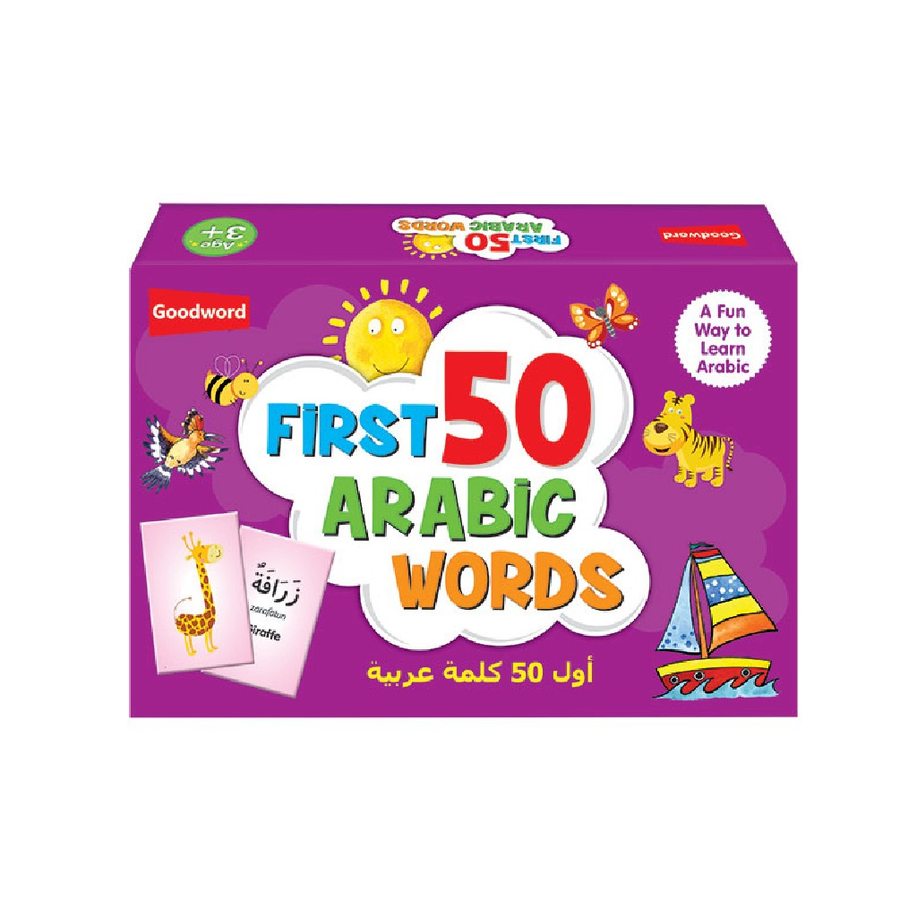 My First 50 Arabic Words Flash Cards