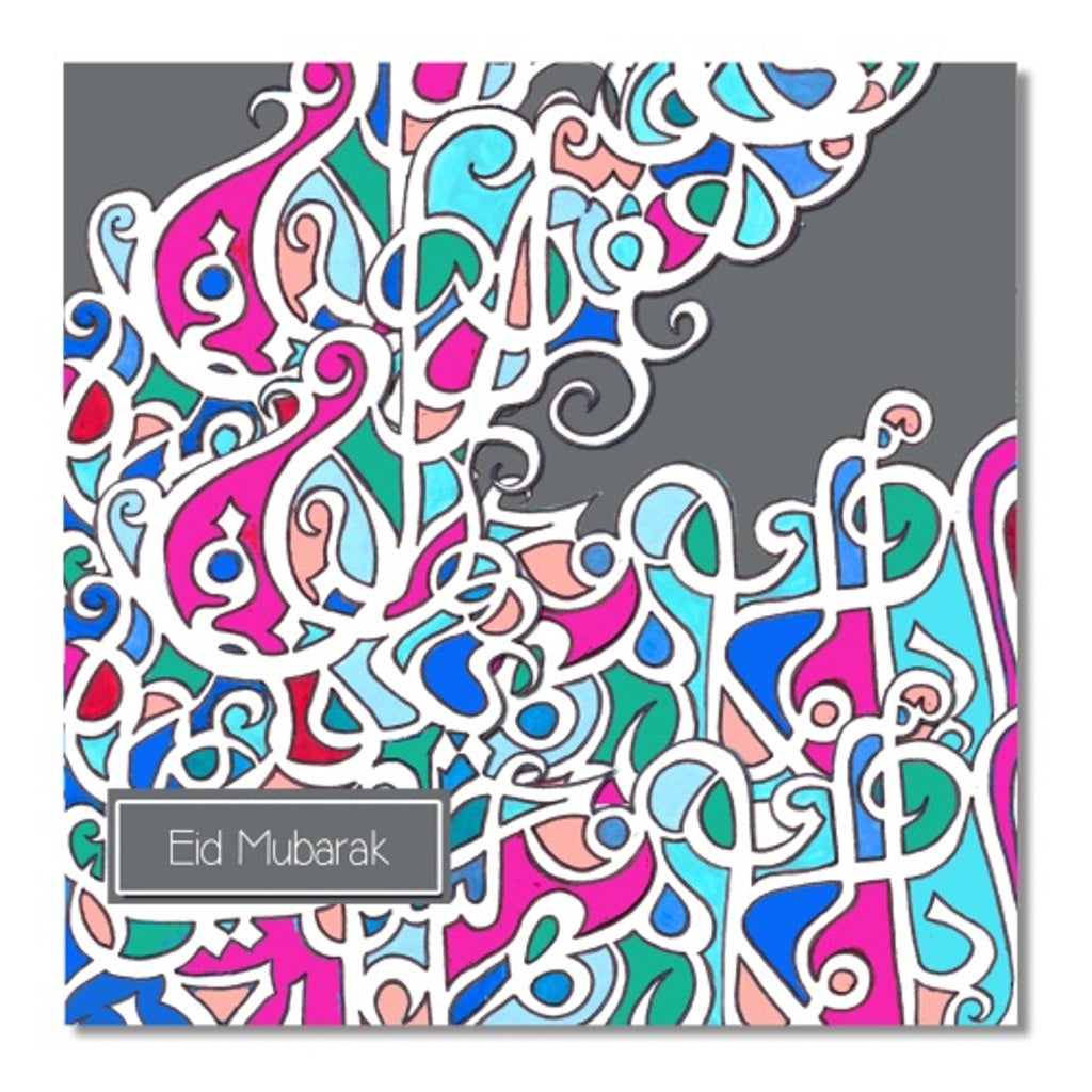 Calligraffitti Eid Mubarak Greeting Card