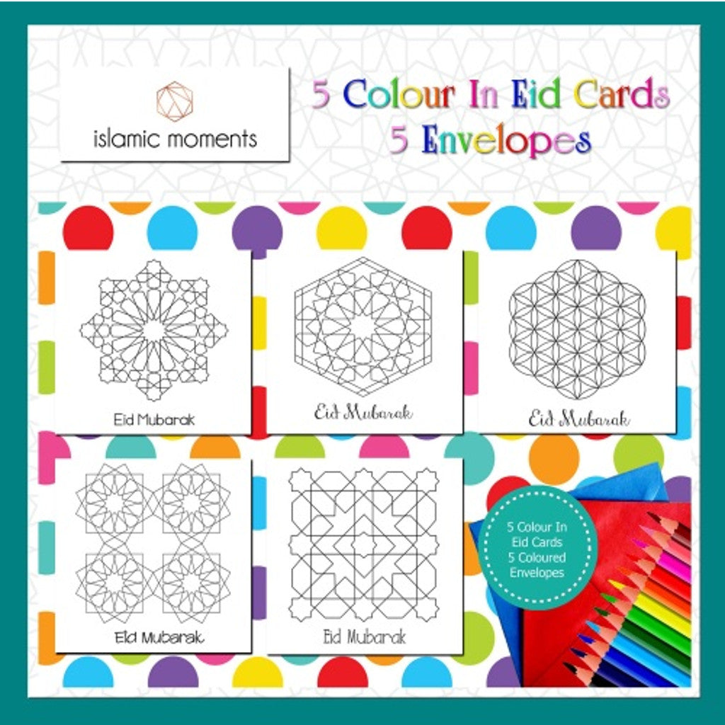 Colour in Eid Cards - Geometric Set