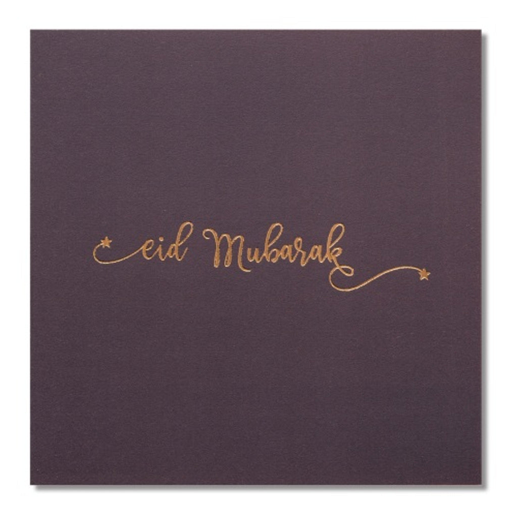 Rose & Co Luxury Eid Mubarak Card in Grey