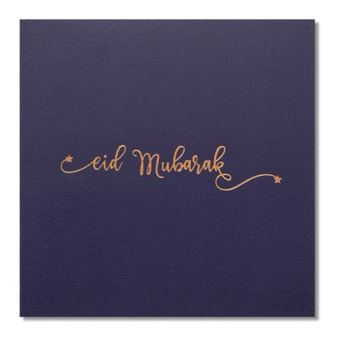 Luxury Curly Eid Mubarak Greeting Card