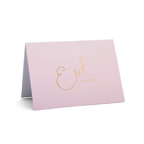Pastel Eid Mubarak Greeting Card (Blush Pink)