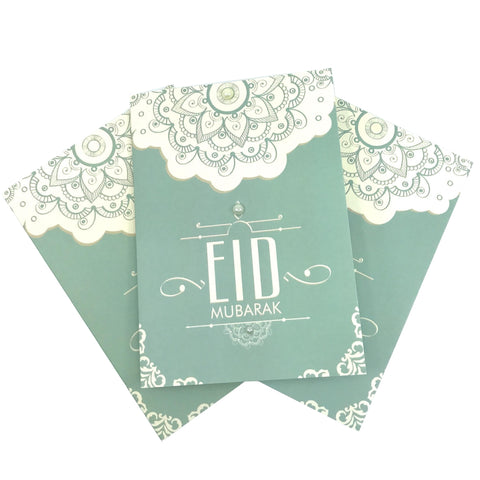Mint & Pearl Eid Mubarak Greeting Card