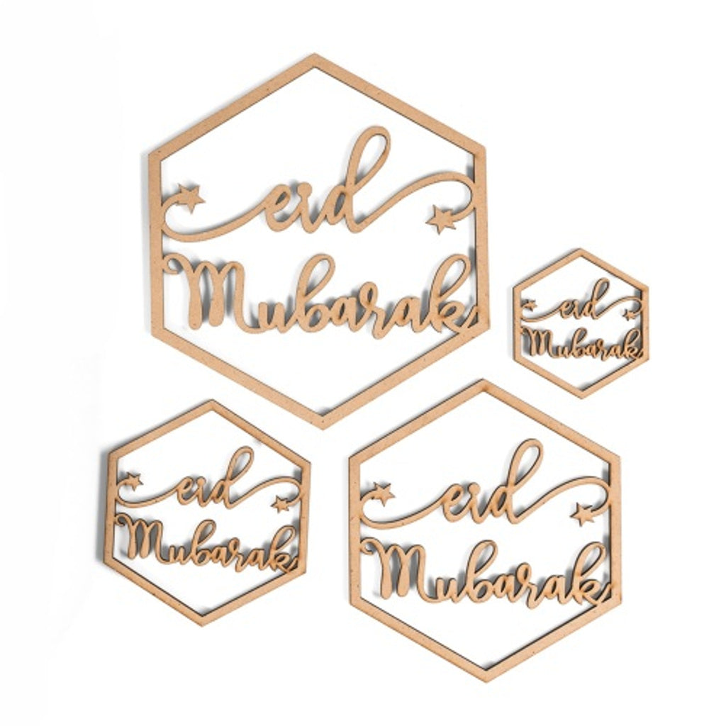 Pack of 4 Eid Mubarak Ornaments