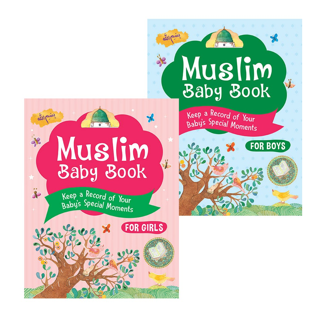 Muslim Baby Book - Available for Boys or for Girls
