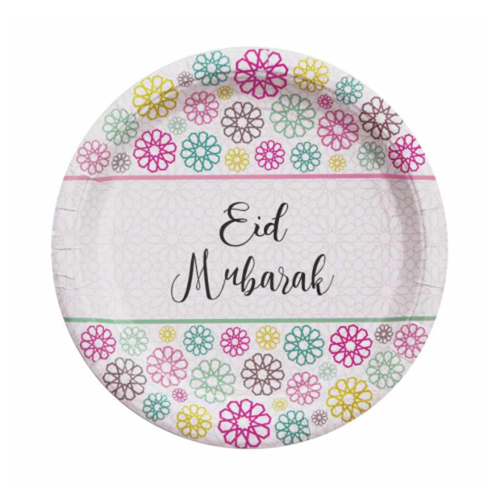 Eid Mubarak Paper Plates with Geometric Pattern