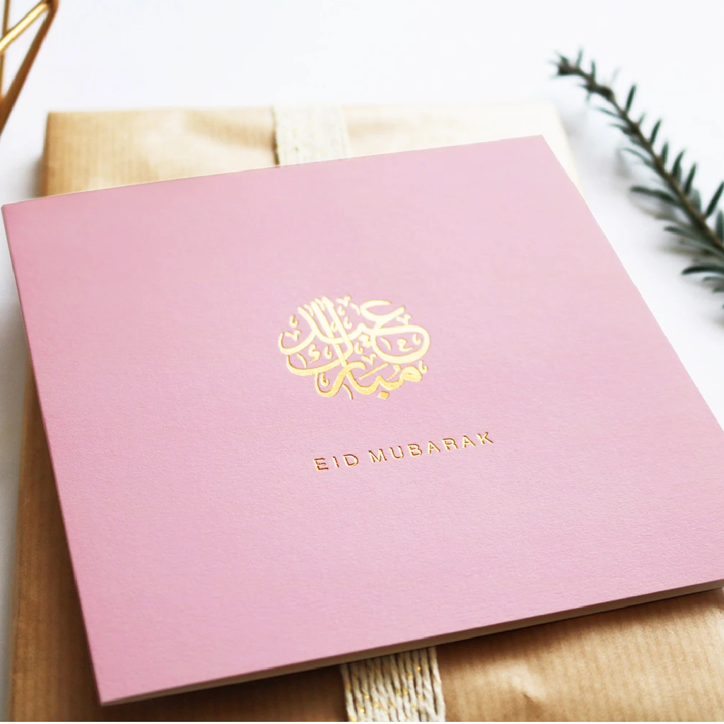 Luxury Scripted Eid Mubarak Greeting Card