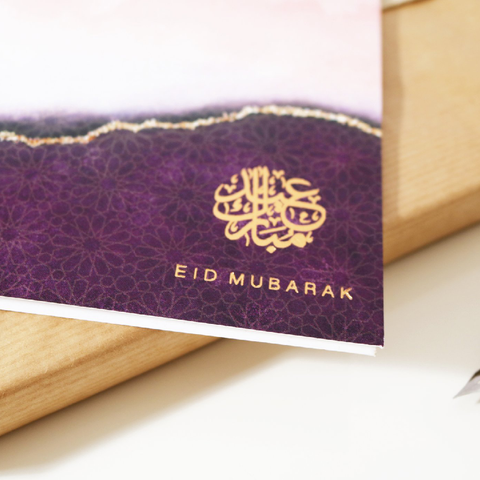 Eid Mubarak - Rose & Co Ombré - Gold Foiled