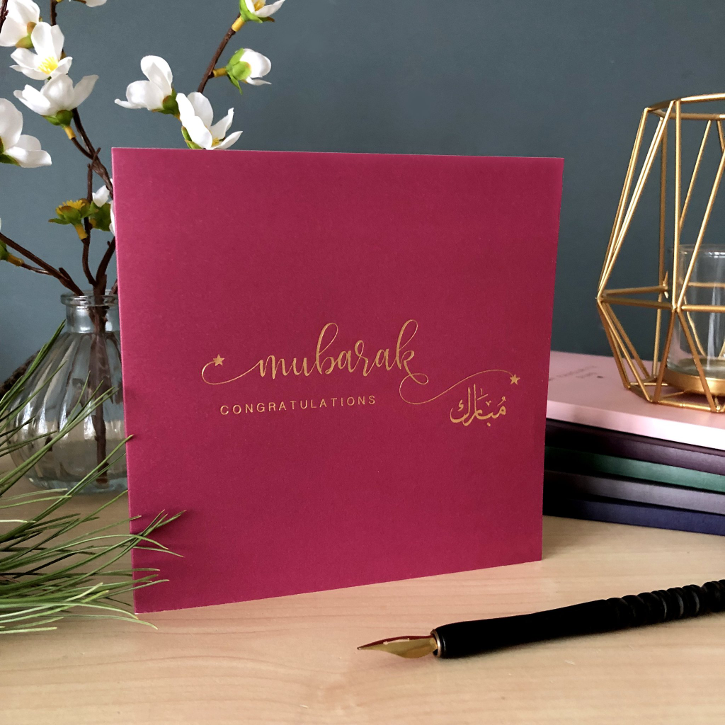 Mubarak/Congratulations - Rose & Co - Gold Foiled