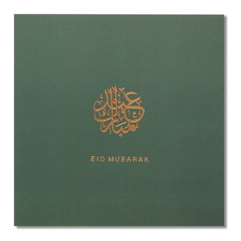 Rose & Co Luxury Eid Mubarak Card in Olive