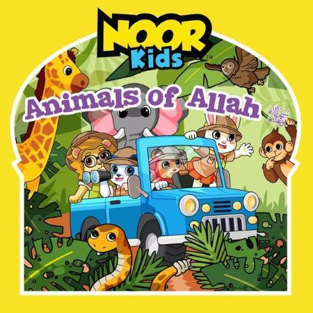 Noor Kids - Animals of Allah