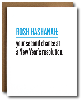 New Year's Resolution - Rosh Hashanah
