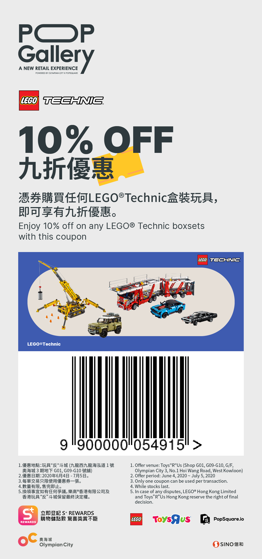 Lego Technic 10% OFF
