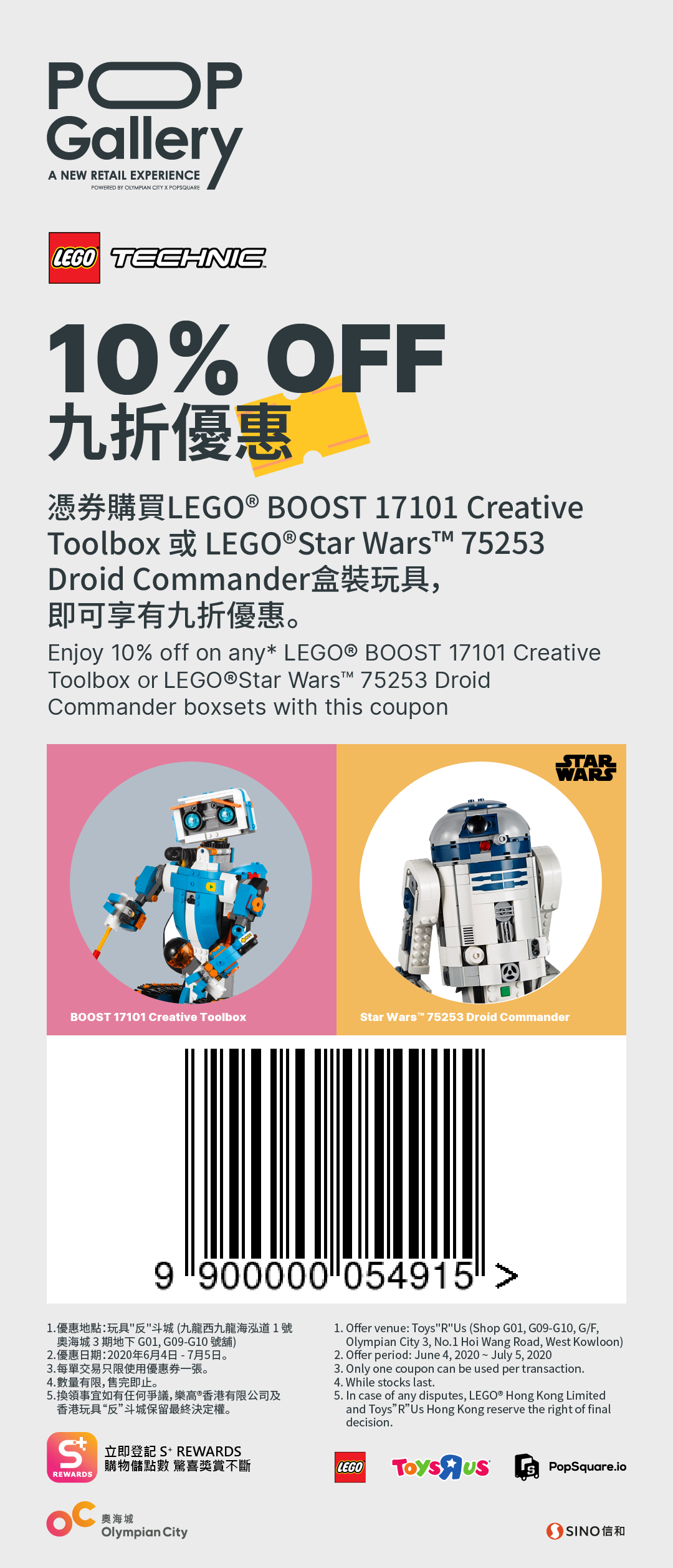 10% OFF coupon for LEGO®️ BOOST 17101 Creative Toolbox or LEGO®️Star Wars™️ 75253 Droid Commander boxset