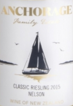 ANCHORAGE FAMILY ESTATE 2015 CLASSIC RIESLING