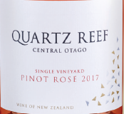 QUARTZ REEF PINOT ROSE 2017