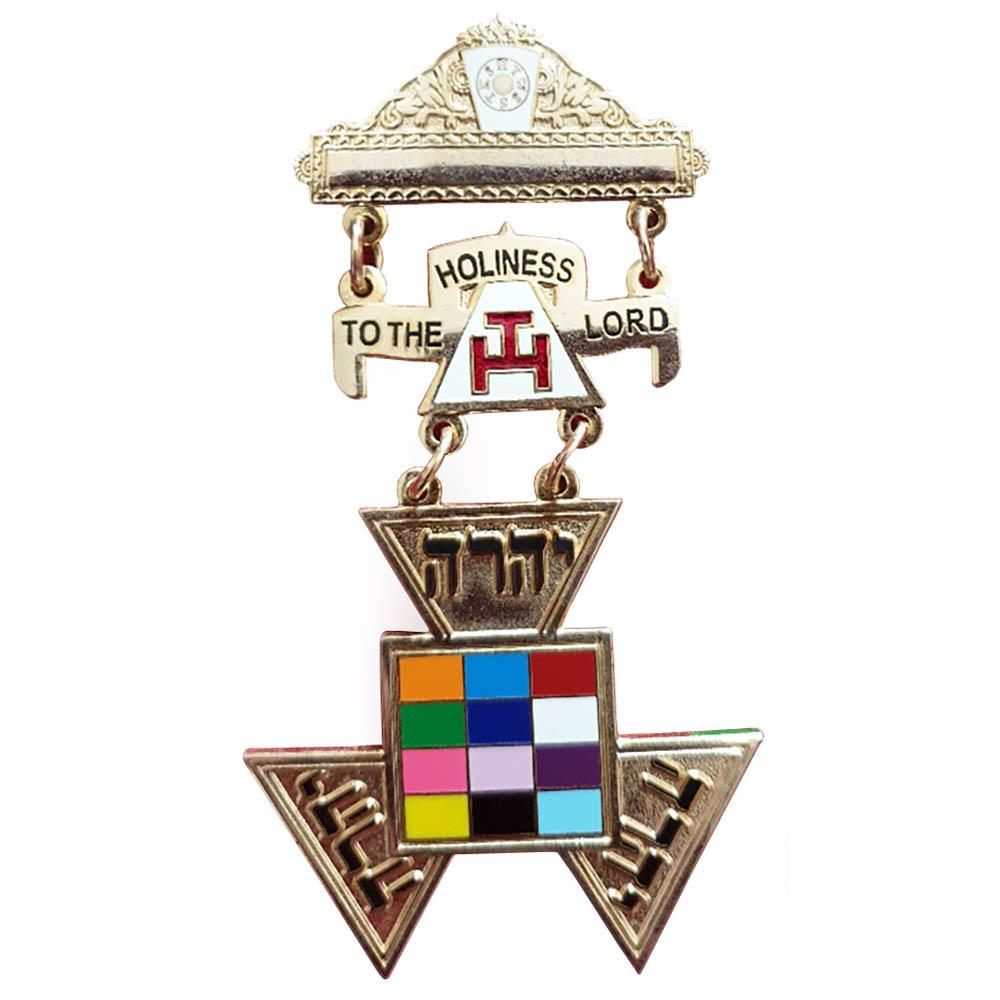 Royal Arch Past High Priest PHP York Rite Medal Breast Jewel