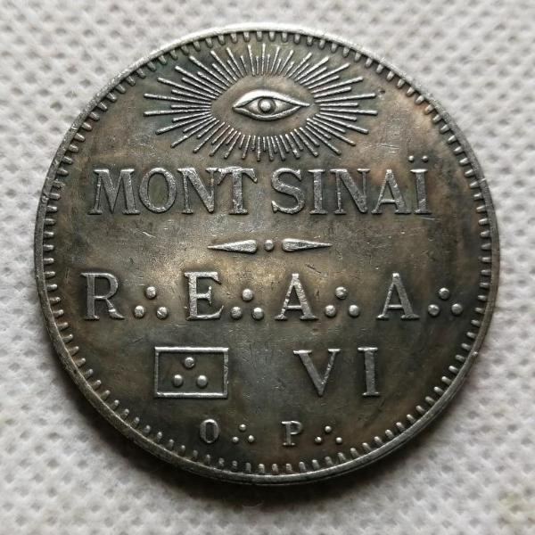 French Masonic : Mont Sinai Coin - Bricks Masons