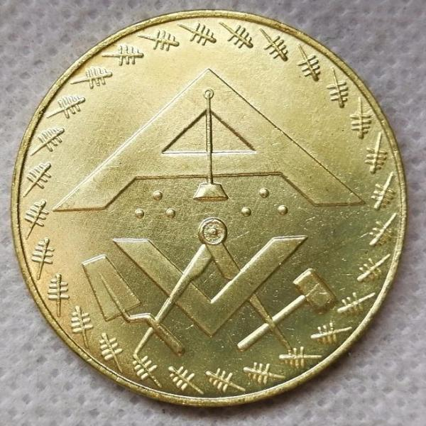 French Masonic - Loge des Droits de l'Homme Coin - Bricks Masons
