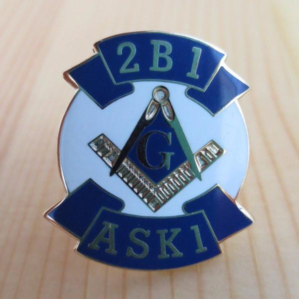 2B1  ASK1 Masonic Lapel Pin - Bricks Masons