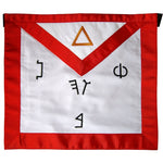 Masonic Fraternal Scottish Rite 6th Degree Intimate Secretary Regalia Apron - Bricks Masons