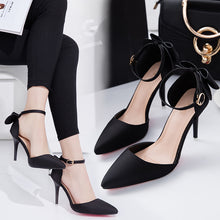 Elegant Bow-Knot Pointed-Toe Wedding High Heels - lolabuy