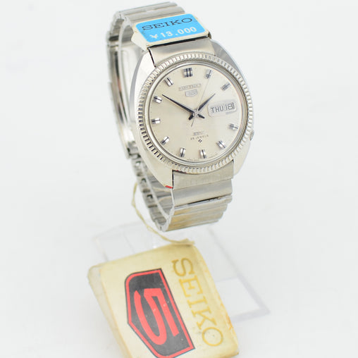 Vintage Seiko 5 Datejust Silver Fluted Bezel NOS JDM Watch 6106-7040