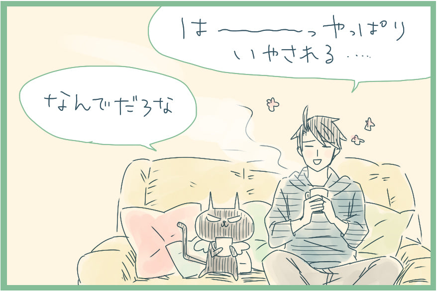 The two main characters drinking coffee together on a couch and talking.