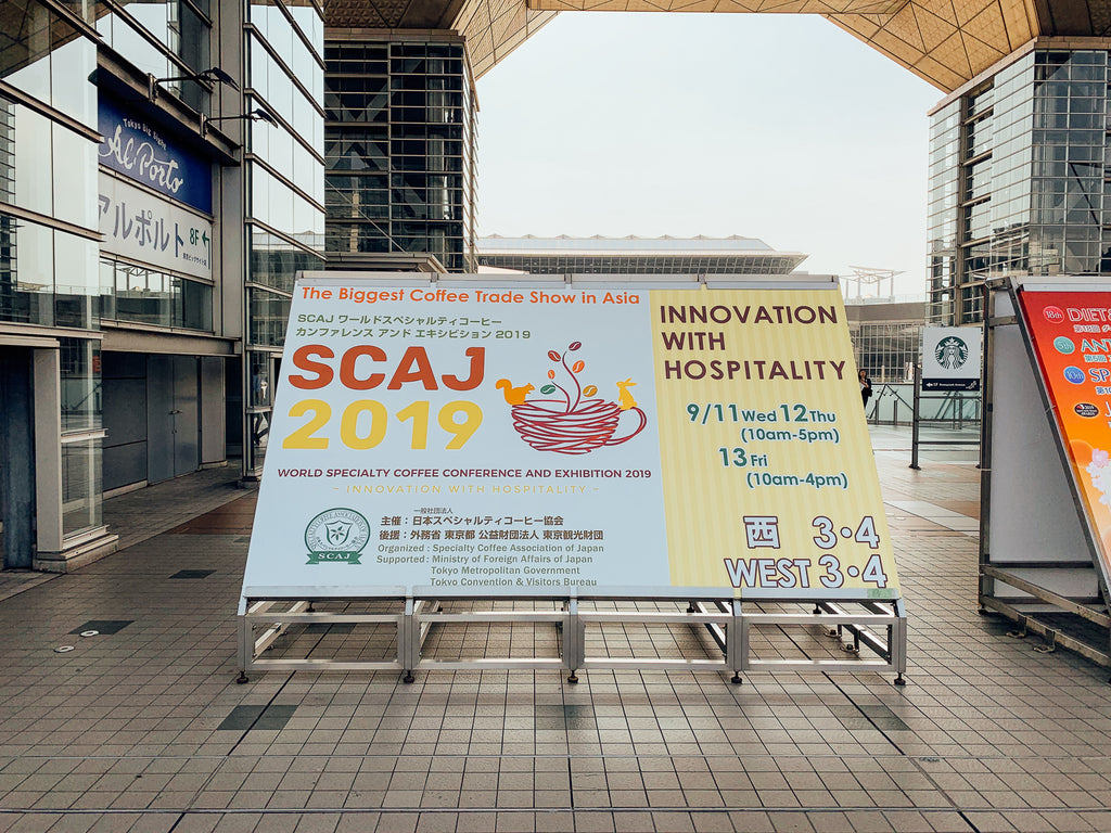 SCAJ welcome banner