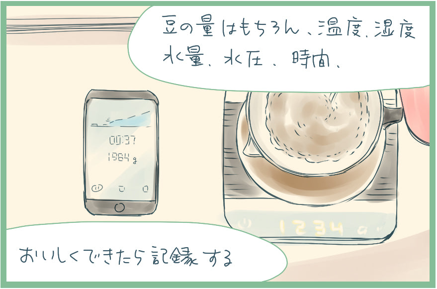 An illustration from the manga of an Acaia Pearl scale and the app in use.