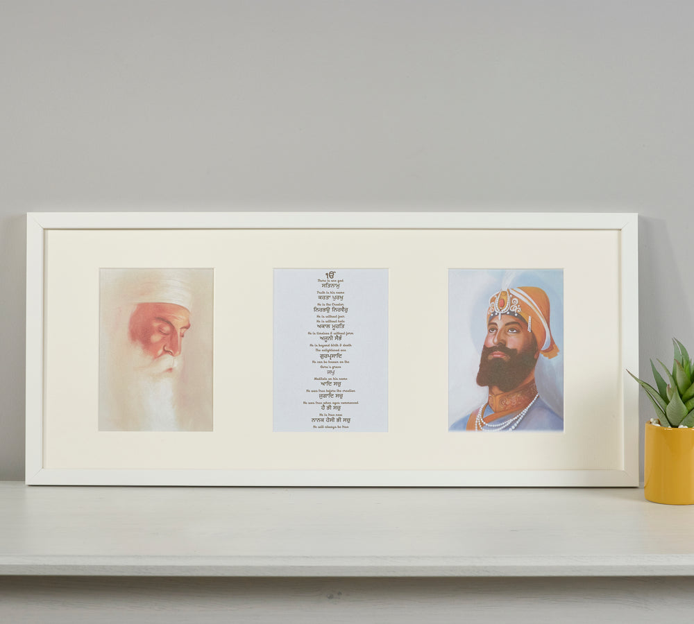 Guru Nanak & Guru Gobind Three Aperture Including Mool Mantar in Punjabi Including Translation