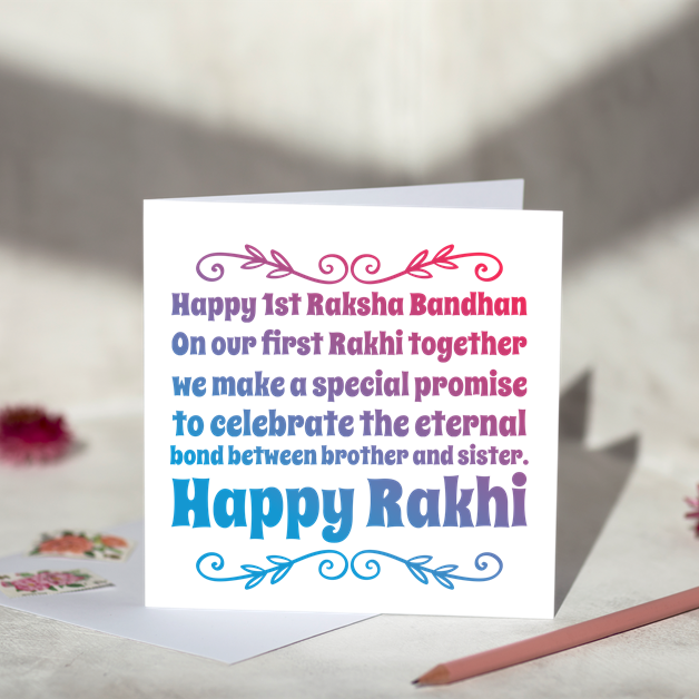First Rakhi Card