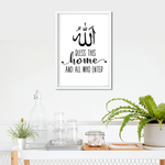 Islamic Bless This Home Art Print or Framed