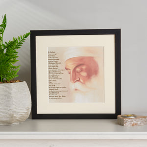 Guru Nanak Frame Including Mool Mantar in English With Translation