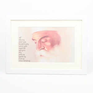 A4 Framed Guru Nanak Print Including Mool Mantar in Punjabi