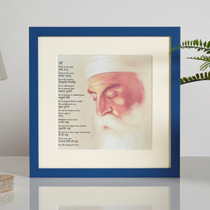 Guru Nanak Frame Including Mool Mantar in Punjabi With Translation